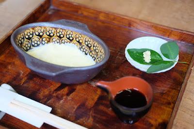 クラフト館 岩井窯 喫茶HANA そばがき点心セットの最初に出てくる生ゆば