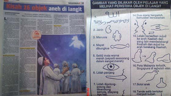 Misteri Objek Aneh Di Langit Pada Tahun 1992 Yang Menggemparkan Malaysia