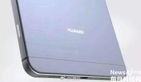 Huawei Mate 10 - Leaked Images, Hardware Specs, Design and Features