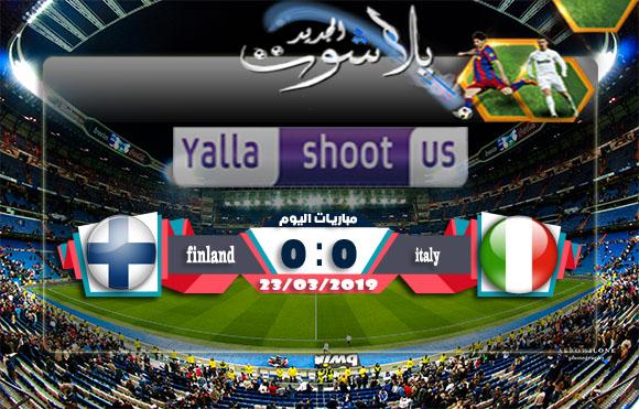 اهداف مباراة ايطاليا وفنلندا اليوم 23-03-2019 التصفيات المؤهلة ليورو 2020