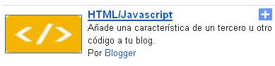 Tutorial como insertar un Slideshow en el sidebar de Blogger