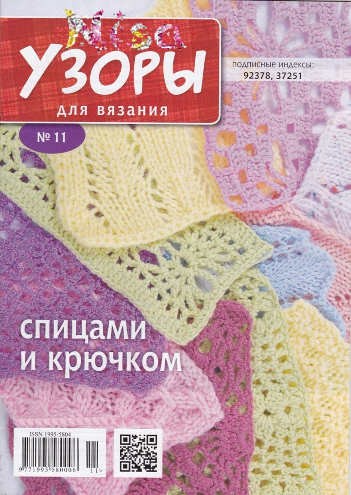 Revistas con Puntos Variados
