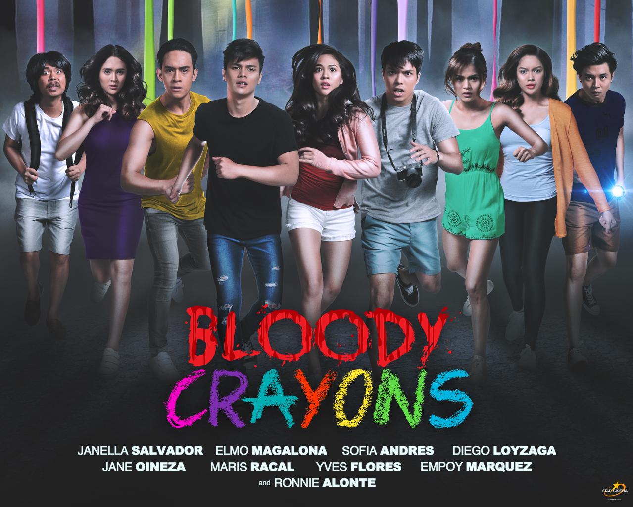 watch filipino bold movies pinoy tagalog poster full trailer teaser Kandungan ng Apoy