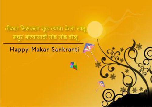 Makar Sankranti Cards