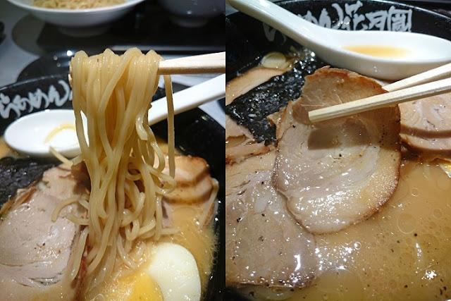 嵐げんこつチャーシューメンの麺とチャーシューの写真