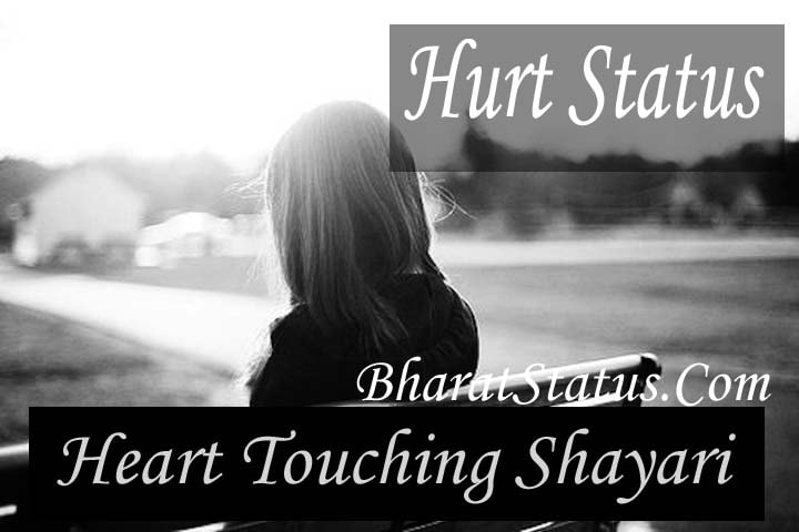 Heart Touching Shayari Best Hurt Status In Hindi Bharatstatus Com Whatsapp Status In Hindi