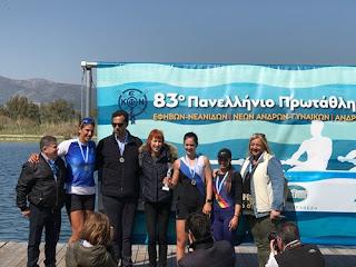 Την 6η θέση στην τελική κατάταξη της πρώτης φάσης του 83ου πανελλήνιου πρωταθλήματος κωπηλασίας σε σύνολο 26 ομίλων κατέκτησε ο Ναυτικός Όμιλος Κατερίνης.