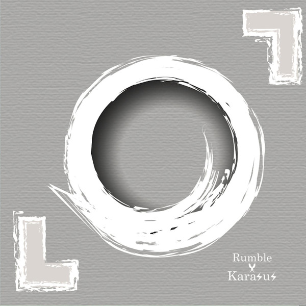 [Album] Rumble・Karasus – 「◯」 (2016.04.27/MP3/RAR)