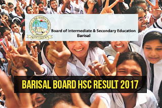 HSC Result 2017 Barisal Board