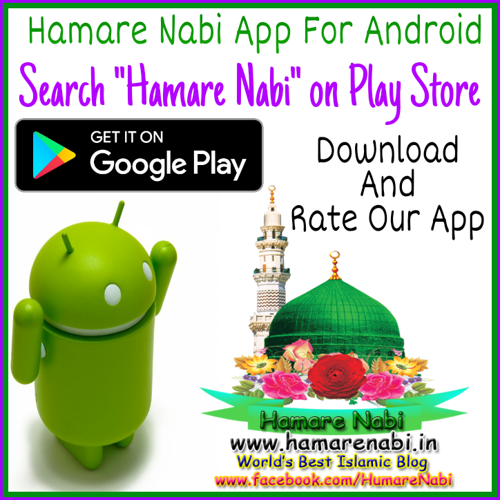 Nabi 2 android 4 download