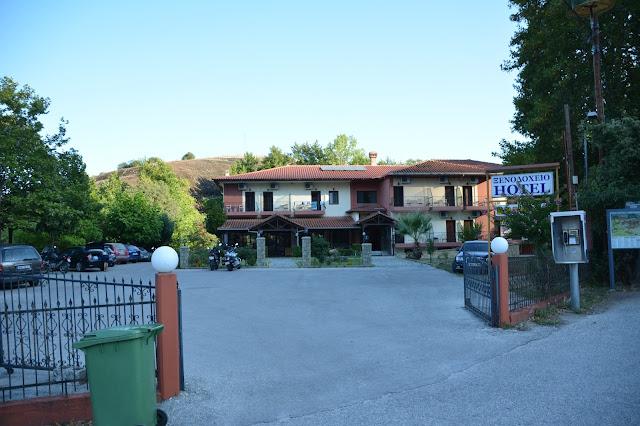 Otel SPANAS, Kastraki, Meteora