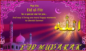 Eid Mubarak Quotes messages and wishes cards:eid ul fitr greetings message