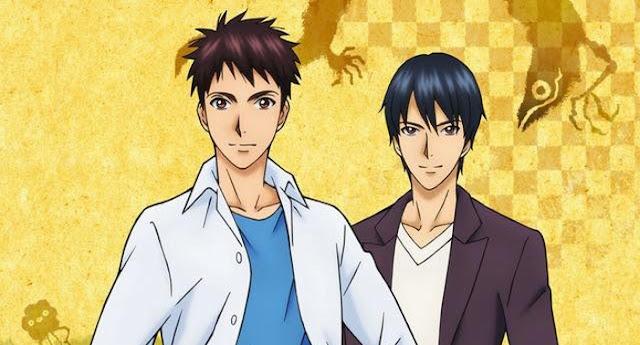 Youkai Apato no Yuuga na Nichijou anime