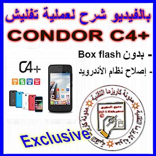 تفليش هاتف كوندور  (condor c4+plus ( PGN-403