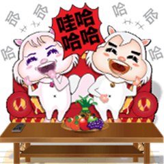 Flying Squirrels-Cookie & Dot (Chinese)