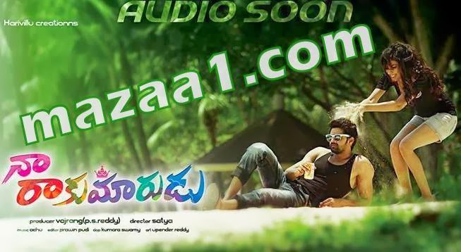 Dj Music Songs Naa Download