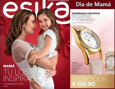 esika catalogo 7 2017 Mexico