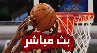 مشاهدة كرة السلة الأمريكية بث مباشر Nba Games Live