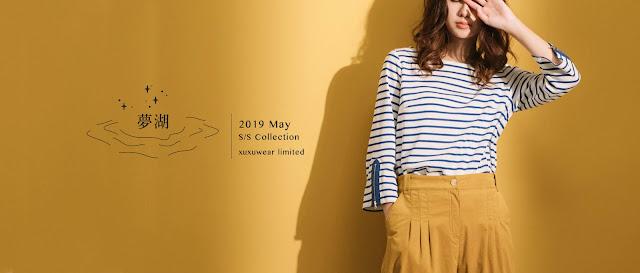 2019五月夢湖系列新品上市