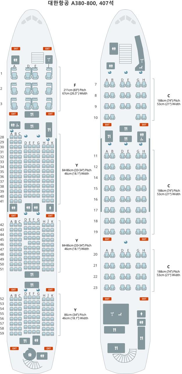대한항공 A380-800, 407석