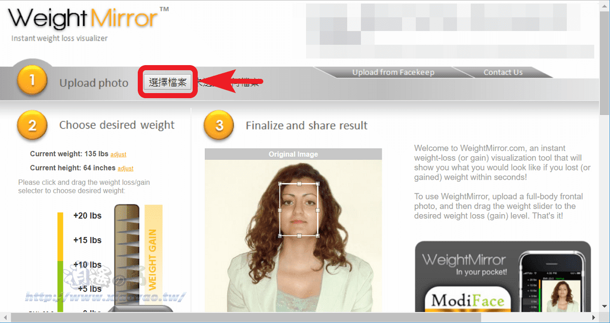 WeightMirror 體重魔鏡預覽身型變化