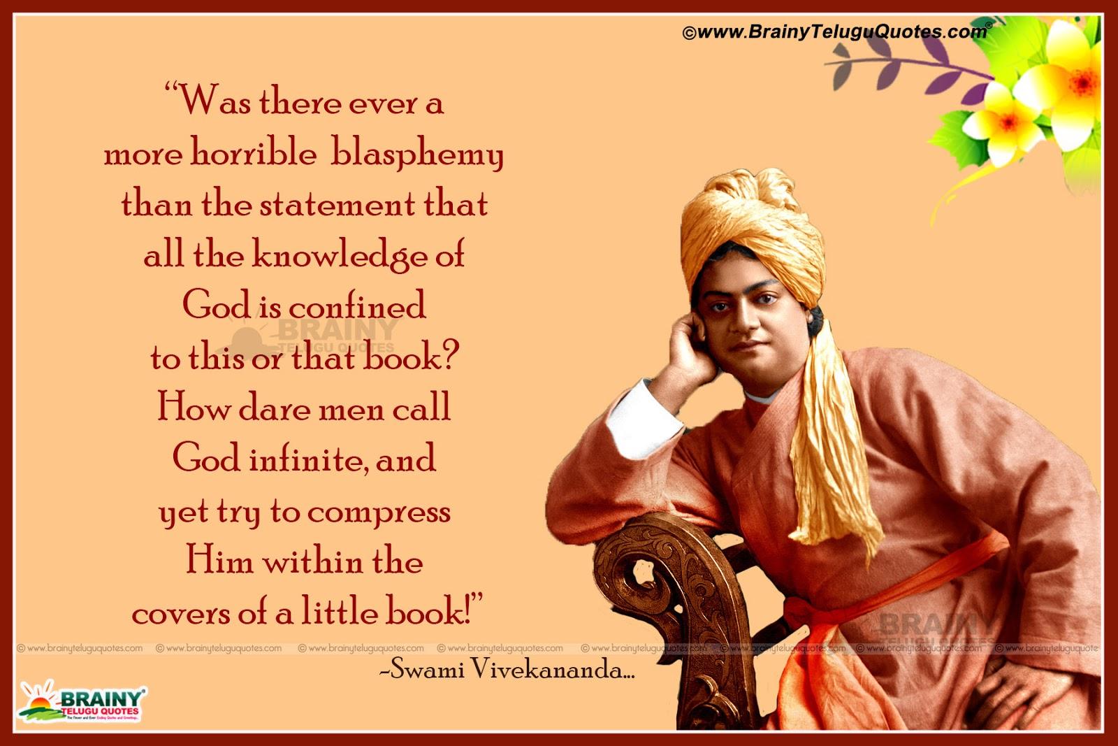 inspiring english swami vivekananda quotes