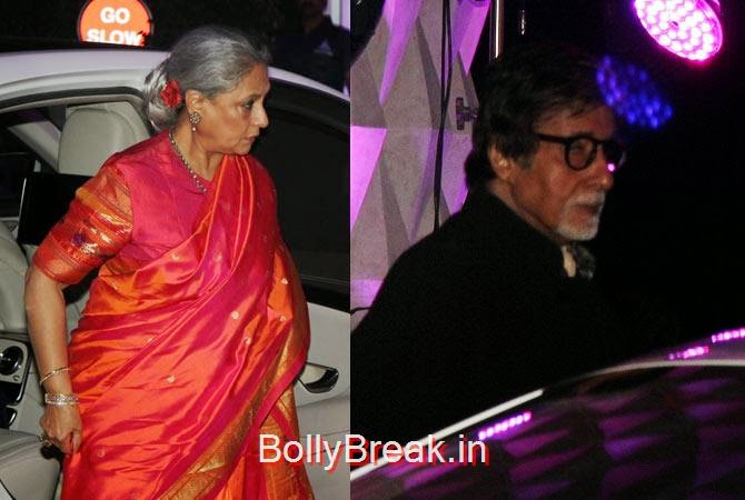 Jaya Bachchan and Amitabh Bahchan, Celebs At Kush Sinha's reception