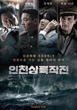 Operation Chromite (2016) HDRip Subtitle Indonesia