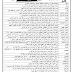 مذكرة دراسات اجتماعية للاول الاعدادي الازهري ترم اول 2019