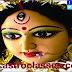 दुर्गा माता की आरती ।।