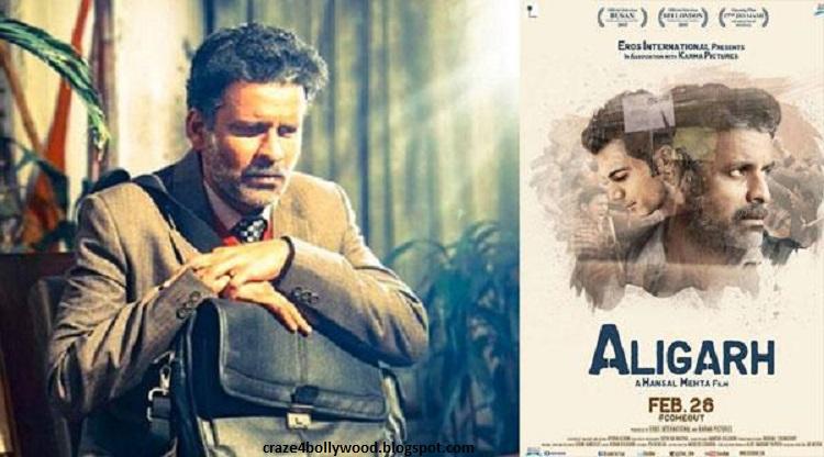 Latest bollywood movies download 2016 in hd   mmanewscanada com