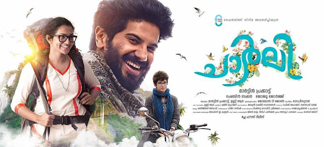 Download & Watch Charlie Malayalam Movie