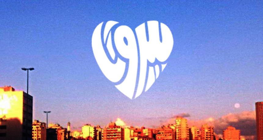 CELINEKBLOG : Arabic Calligraphy Wedding Logo instead of a ...