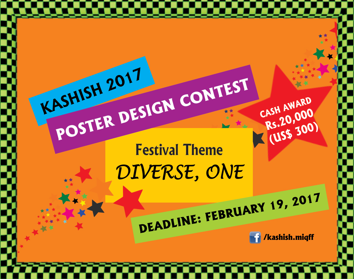 Poster design contest 2017 - Kashish 2017 International Poster Design Contest