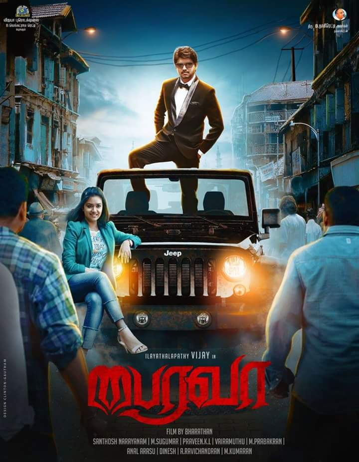 Vijay next upcoming movie Bairavaa first look, Poster of Keerthy Suresh, Jagapathi Babu download first look Poster, release date