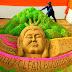 बौद्ध महोत्सव में आकर्षण का केंद्र बनी सैंड आर्टिस्ट मधुरेन्द्र की कलाकृति