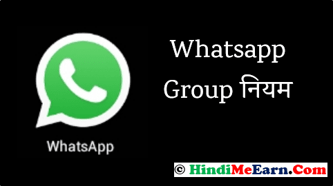 Whatsapp group rules in hindi
