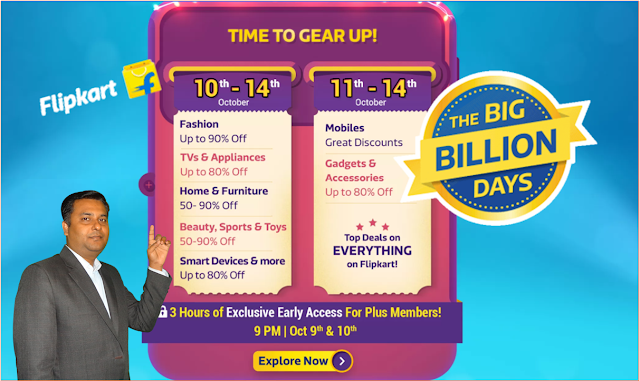 Flipkart The Big Bililon Days Sale (TBBD 2018) | 10th Oct - 14th Oct Biggest Sale on Flipkart
