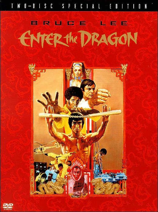 enter the dragon - photo #3