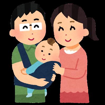 赤ちゃんを抱っこする夫婦のイラスト