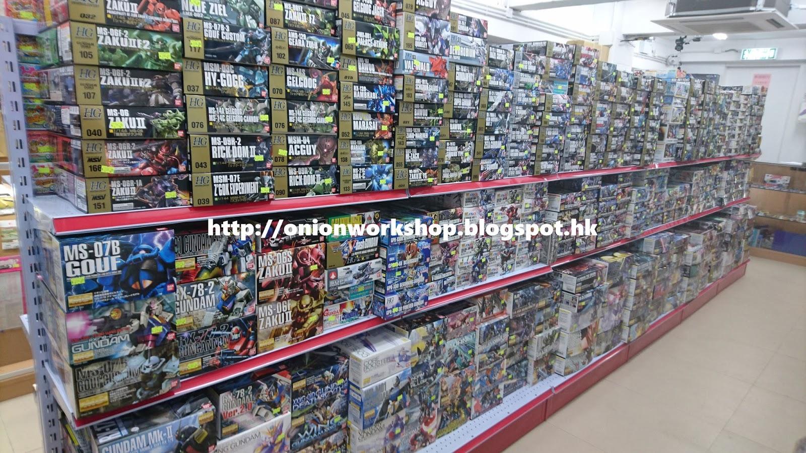 洋蔥頭的玩具店遊記: No. 076 新界區 荃灣 偉利模型中心有限公司