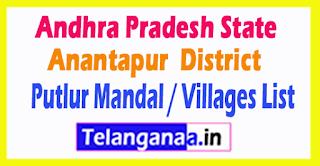 Putlur Mandal Villages Codes Anantapur District Andhra Pradesh State India