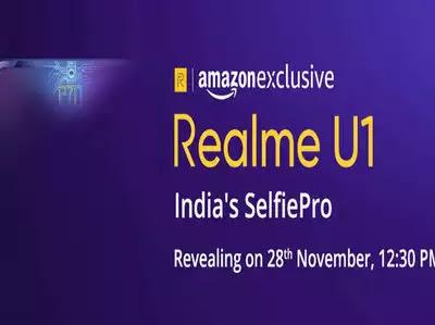 Realme U1 Launch