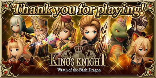 http://sectoromega.blogspot.com/2018/06/el-adios-de-kings-knight-wrath-of-dark.html