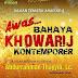 "Download [Audio] Kajian ""Awas Bahaya Khowarij Kontemporer"" Oleh Ustadz Abdurrahman Thayyib Lc"