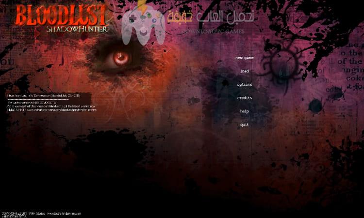 تحميل لعبة مصاص الدماء Vampire Game
