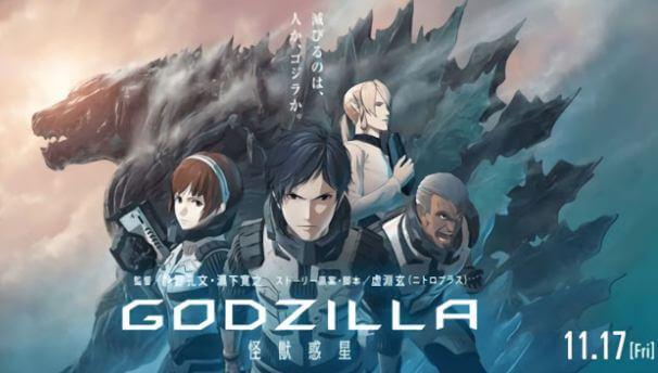 Download Godzilla: Kaijuu Wakusei BD Subtitle Indonesia (Batch)