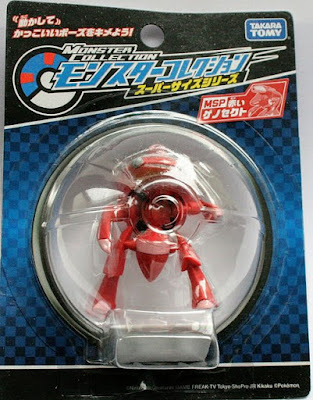 Shiny Genesect figure with Shock Drive Takara Tomy Monster Collection super size MSP series