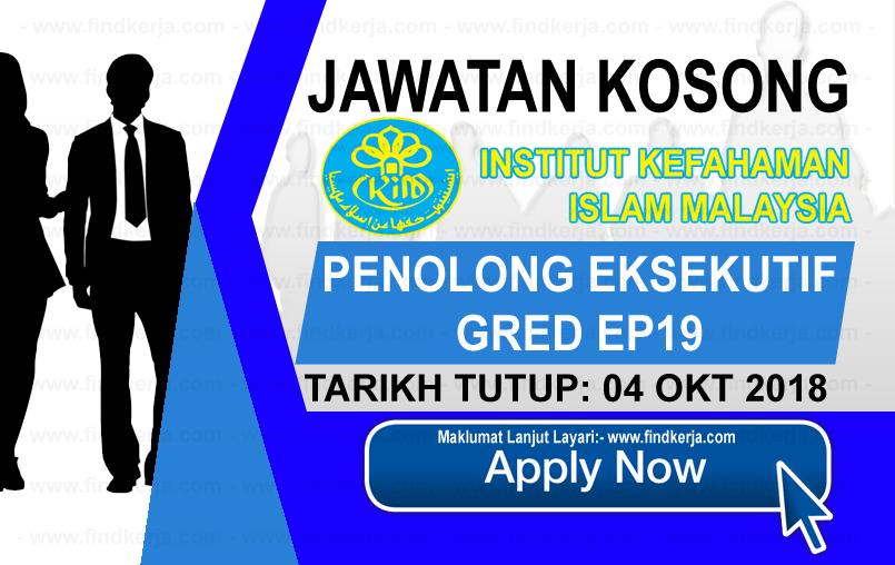 Jawatan Kerja Kosong Institut Kefahaman Islam Malaysia - IKIM logo www.ohjob.info www.findkerja.com oktober 2018