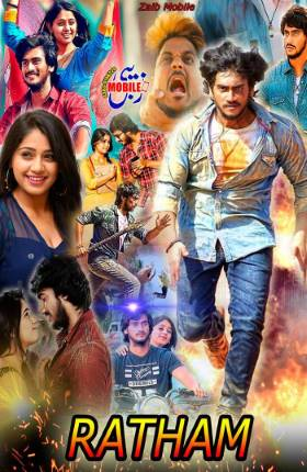 Ratham 2019 Hindi Dubbed 300MB Movie Download